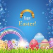 Happy Easter Background Banner Card Vector — Stock Vector