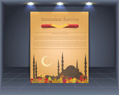 Vintage Style Cover Vector Template Ramadan — Stock Vector