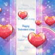 Valentine Day background vector — Image vectorielle