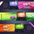 Web Banner Template Vector Design — Image vectorielle