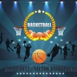 Stock Vector: Abstract Background Basketball Vector Design