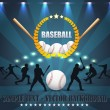ストックベクタ: Baseball Theme Vector Design