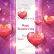 Valentine Day background vector - Image vectorielle