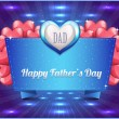 Happy Father's Day Vector Design — Stock Vector #14047010