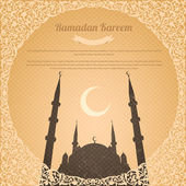 Ramadan Kareem Vector Design Old Paper Background — ストックベクタ