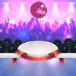 Party Background Vector Design — Stockvektor