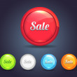 Vector Glossy Sphere Shopping sale icon and multicolored — Stockvektor