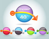 Set of colorful vector Icon Ball — Stock Vector