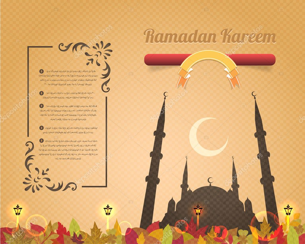 Download - Ramadan Kareem Vector Design Old Paper Background — Stock ...