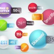 Set of Vector Button Banner - Web Elements — Stock Vector