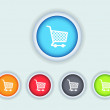 Vector icono de la cesta de compras brillante y multicolor — Vector de stock