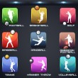 图库矢量图片: Sports Set Apps Vector Icon