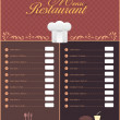 Restaurant Menu Vector Design — Stock Vector #14835631