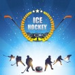 图库矢量图片: Ice Hockey Vector Background