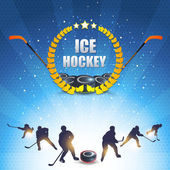 Ice Hockey Vector Background — Stok Vektör
