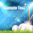 Baseball Theme Shiny Sky Vector Design - Stock Vector