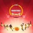 Basketball Vector Design — Vettoriali Stock