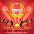 Tennis Shield Vector Design — Stock Vector #15471481