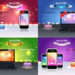 Web Banner Template Vector Design — Vettoriale Stock #15788947