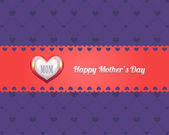 Happy Mother's Day Vector Design — Stock Vector