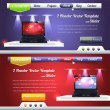 Website Header Slider Vector Design — Stockvektor #16319809
