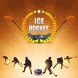 Ice Hockey Vector Background - Stock Vector