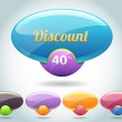 Elliptic Discount Ball Vector — Vettoriali Stock