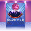 Dance Club Flyer Vector Template — Stok Vektör
