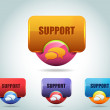 Support Vector Icon Button — Stock Vector