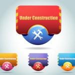 Under construction Vector Icon Button — Stock Vector #16850305