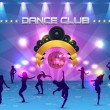 Dance Party Banner Background Flyer Templates Vector Design — Vettoriali Stock