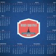 Calendar Year 2013 Vector Template - Vettoriali Stock 