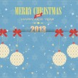 Royalty-Free Stock Vector Image: Merry Christmas and Happy New Year
