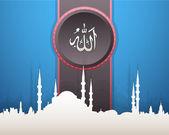 Ramadan Arabic Design — Stock Vector