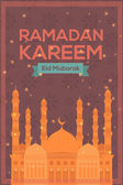 "Ramadan Kareem - Islamic Holy Nights Theme Vector Design - ""Eid Mubarak"" Arabic ""be Blessed"" at English — Stok Vektör"