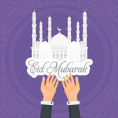"Ramadan Kareem - Islamic Holy Nights Theme Vector Design - Arabic ""Eid Mubarak"" and ""Allah"", ""be Blessed"" and ""God"" at English — Stock Vector"