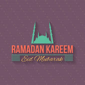 "Ramadan Kareem - Islamic Holy Nights Theme Vector Design - ""Eid Mubarak"" Arabic ""be Blessed"" at English — Stock Vector"
