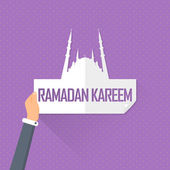 Ramadan Kareem - Islamic Holy Nights Theme Vector Design — Stock Vector