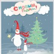 New year! Christmas! Snowman & K.(vector drawing) — Stock Photo