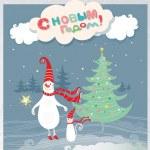 New year! Christmas! Snowman & K.(vector drawing) — Stock Photo