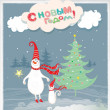 New year! Christmas! Snowman & K. — Stock Photo