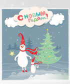 New year! Christmas! Snowman & K. — Stock Photo