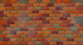 Brickwork. Illustration brick wall — Stock Photo