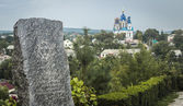 Ukraine, Kamyanets-Podilskyy, Orthodox church — Stock Photo