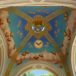 Ukraine, Kyiv, Roof arch at Michael Monastery — Stock Photo