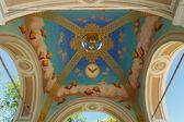 ウクライナ、キエフ、マイケル ・修道院の屋根のアーチ — ストック写真