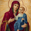 Stock Photo: Virgn Mary