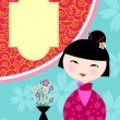 Royalty-Free Stock Vector Image: Chinese girl