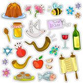 Rosh hashanah symbols — Stock Vector