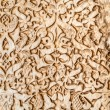 Golden pattern as background in arabic style. — 图库照片